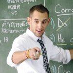 Sınıf Öğretmeni Tahir Dinç